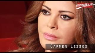 كارمن لبوس: فستاني في افتتاح أيام قرطاج السينمائية كان جريئا