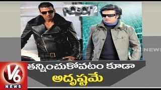 Akshay Kumar | It Is Great To Be Punched By Rajinikanth | Bollywood Gossips