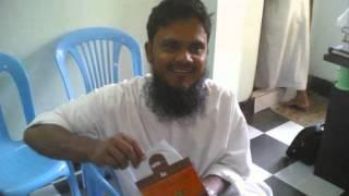 Hazrat Maulana Ainuddin Al Azad Rah: