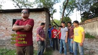 Meghe Dhaka Shohor front title