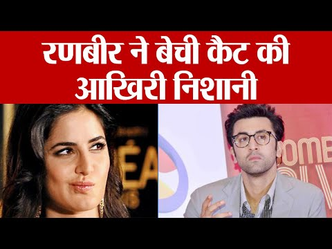Xxx Mp4 Ranbir Kapoor Sales This Precious Thing Of Katrina Kaif Because Of Alia Bhatt FilmiBeat 3gp Sex