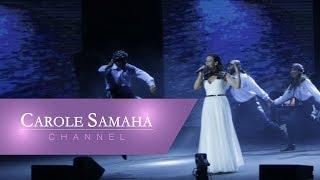 Carole Samaha - Mawal + Ma Badi Akol Live Byblos Show 2016 / مهرجان بيبلوس ٢٠١٦