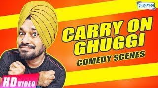 Carry On Ghuggi | Punjabi Comedy Scenes 2017 | New Comedy Video 2017