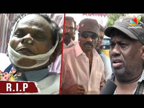 Veteran Actor Kumarimuthu passes away | Senthil, Goundamani, Kanimozhi | Death Video
