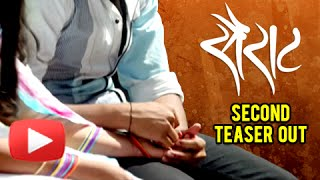 Sairat | Teaser Out | Upcoming Marathi Movie (2016) | Directed by Nagraj Manjule