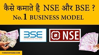 How Bombay Stock Exchange (BSE) makes money? | Business model in Hindi