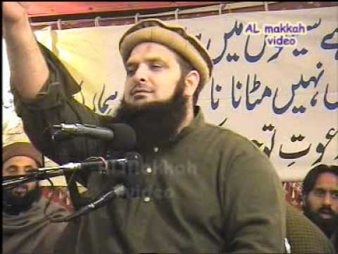 Shia ka Opretion by maulana Yousaf pasrori