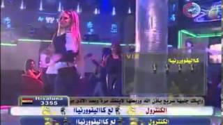 تيرشرش تي رش رش لونا فارس غنوة