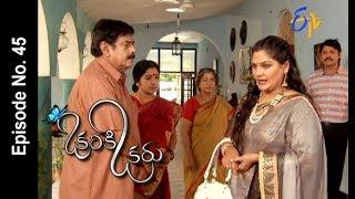 Okariki Okaru   28th June 2017   Full Episode No 45   ETV Telugu