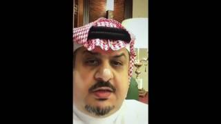 قناة الجزيرة وأزمة قطر - الأمير عبدالرحمن بن مساعد