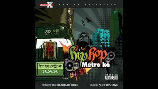 Bepar Ta Ki | Ovijaan | Hip Hop Metro Ka | AudioX