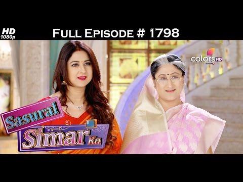 Sasural Simar Ka - 13th April 2017 - ससुराल सिमर का - Full Episode
