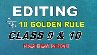 RULES OF EDITING CLASS 9 AND 10