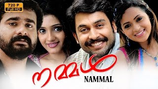 Nammal malayalam movie | malayalam full movie | Siddharth | Bhavana | Renuka Menon | Jishnu