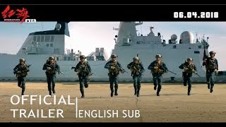 Operation Red Sea | Official Trailer | English Sub