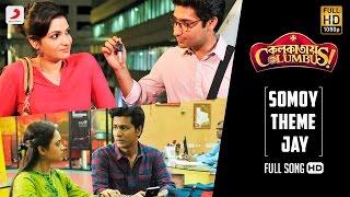 Somoy Theme Jay - Colkatay Columbus | Arko Mukherjee | MIR