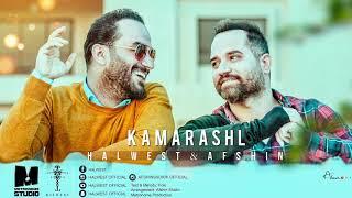 Halwest & Afshin Kamarashl NEW HD 2018