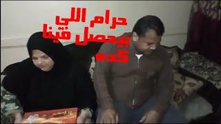 اخ هيشحت عشان يرضى اخته😥💑