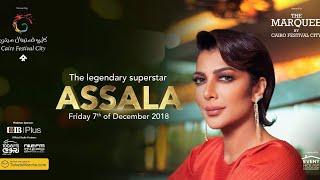Assala Live at The Marquee 7-12-2018 |حفل أصالة في مسرح الماركي