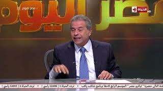 مصر اليوم - توفيق عكاشة: تعالوا كبوا مية على قبري لو حد فهم حاجة
