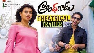 Andhhagadu Movie Theatrical Trailer    Raj Tarun, Hebah Patel    Bhavani HD Movies