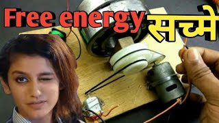 [Hindi,Urdu] free energy exposed