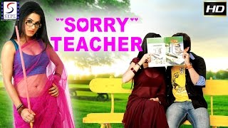 Sorry Teacher l 2017 l Latest Bollywood Hindi Full Movie HD