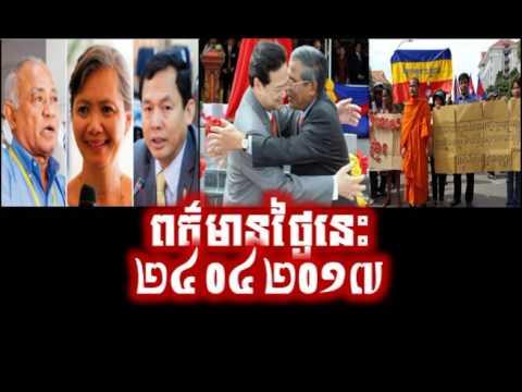 RFA Cambodia Hot News Today Khmer News Today Morning 24 04 2017 Neary Khmer