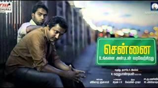 10 minutes scenes reduced in Chennai Ungalai Anbudan Varaverkirathu