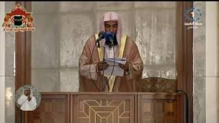 خطبة وصلاة الجمعة للشيخ صلاح البدير من المسجد الكبير بالكويت 17 رجب 1438هـ