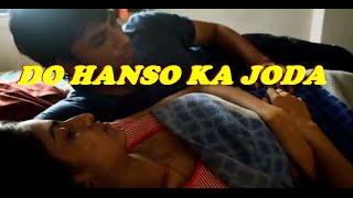 DO HANSO KA JODA | Hindi Hot Short Movie 2015 | The Affairs of Lonely Hot Indian House Wife