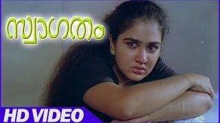 Swagatham Malayalam Movie | Scenes | Urvashi Sentimental Scene | urvashi | Parvathy