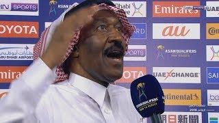 لقاء ناصر الجوهر مع قناة beIN SPORTS بعد تأهل منتخب السعودية لنهائيات كأس العالم 2018