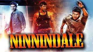 Ninnindale Hindi Dubbed Latest Action Movie | Full Length Kannada Dubbed Movies