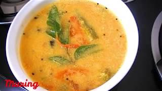 Muringakka Parippu Curry || മുരിങ്ങക്ക പരിപ്പ് കറി || Drumstick and Toor Dal Curry || Recipe No. 10