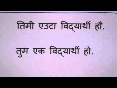 learn nepali through hindi pdf