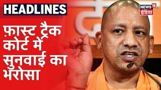 पोस्टमार्टम के बाद पीड़िता  का शव Unnao भेजा गया, CM Yogi ने कहा नहीं बख्शे जायेंगे आरोपी