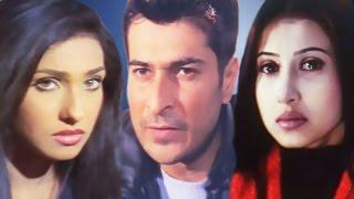 Kalo Cheetah | Full Bengali Movie | Sharad Kapoor, Rituparna Sengupta