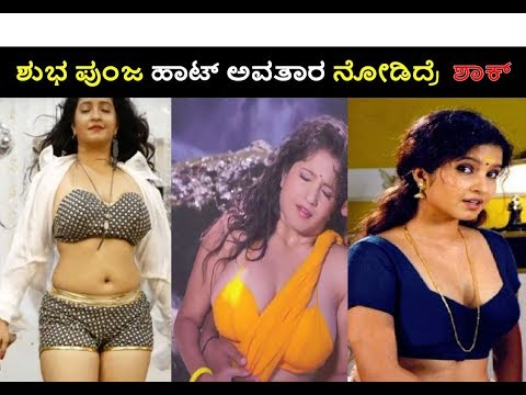 Xxx Mp4 Shubha Poonja Hot Photos Subha Punja Shubha Poonja Instagram Kannada Actress Filmi News 3gp Sex