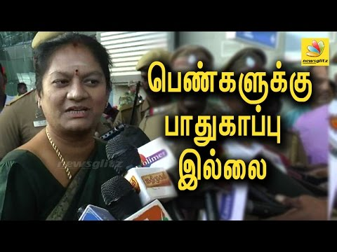 Xxx Mp4 Sasikala Pushpa Appears In Court For Sexual Harassment Case Latest Speech At Madurai Airport 3gp Sex