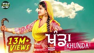 Khunda (Full Video) | Mandeep Kaur | Latest Punjabi Song 2017 | VirsaRecords