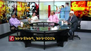 Ekattor Sangjog With Justice Shamsul Huda,  Advocate Yusuf Hossain Humayun,  Advocate Subrata Chowdh