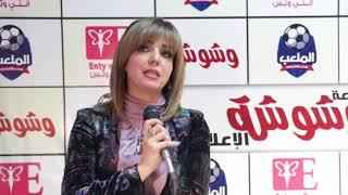 وشوشة  ريهام إبراهيم:كلام الناس تجربة بحبها Washwasha