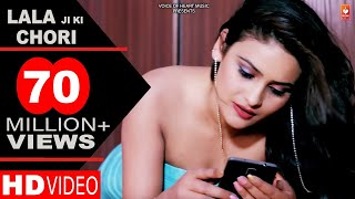 LALA JI KI CHORI | New Haryanvi Hot Song HD Video 2016 | Haryanvi Songs Haryanavi