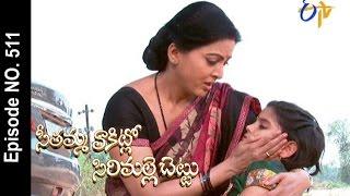 Seethamma Vakitlo Sirimalle Chettu| 24th April 2017 | Full Episode No 511 | ETV Telugu