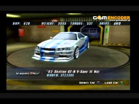 The Fast and The Furious Ps2 My cars
