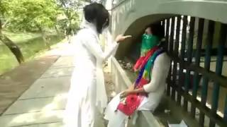Ami Xunayed ! (জুনায়েদ) Troll
