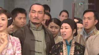 公公出宮 - 第 07 集預告 (TVB)