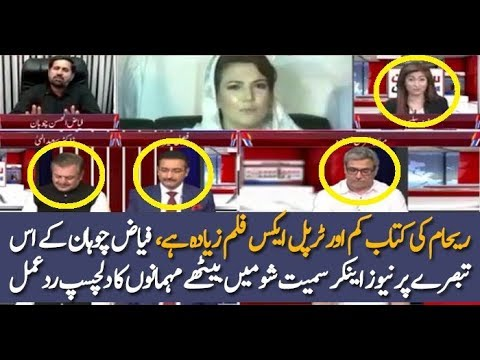 Xxx Mp4 Reham Khan's Book Is Less Of Book And More Of A XXX Film – Watch The News Anchor's Reaction 3gp Sex