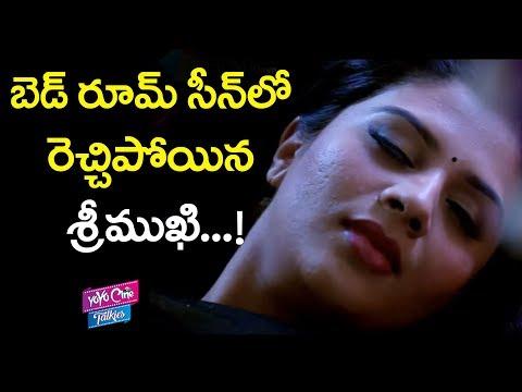 Xxx Mp4 బెడ్ రూమ్ లో రెచ్చిపోయిన శ్రీముఖి Anchor Srimukhi Bedroom Video Going Viral YOYO Cine Talkies 3gp Sex